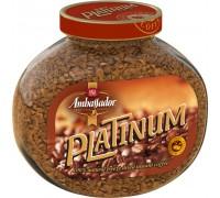 Амбассадор Платинум 95г*6шт кофе стекло