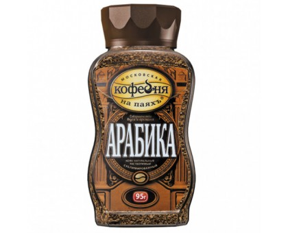 Арабика МКП Стекло 95г*12шт кофе