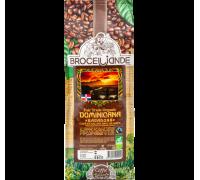 Броселианд 1кг*6шт Доминикана зерно