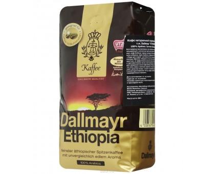 Далмаер 500г*12шт Эфиопия  Зерно кофе
