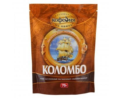 Коломбо МКП Пакет 75г*12шт кофе