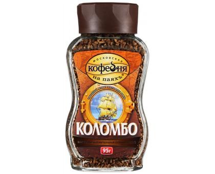 Коломбо МКП Стекло 95г*12шт кофе