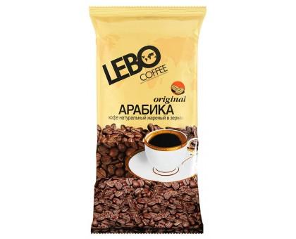 Лебо ЗЕРНО 250г*20шт кофе