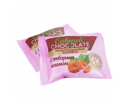 Кобарде ИЗЮМ 2кг Шоколатье