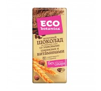 Шок. Эко-ботаника молочный со злаками 90гр*18шт