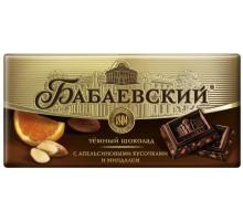 Бабаевский 100г*17шт.с кусоч. апельс. и минд.