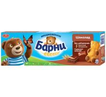 Пирож. Барни (шоколад)150г*20шт Большевик.