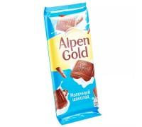 Альпен Голд 90г*20шт Молочный