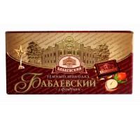 Бабаевский 200г*14шт горький с Фундуком