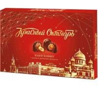 Набор Красный Октябрь. с фунд. 200г*10шт.