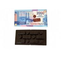 Шок. 2000 рублей 90г*24шт Германия