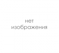 Пастила Белевская 250г*30шт Постная(Пергамент) В..